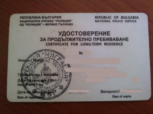 Certificate of long-term residency permit Bulgaria